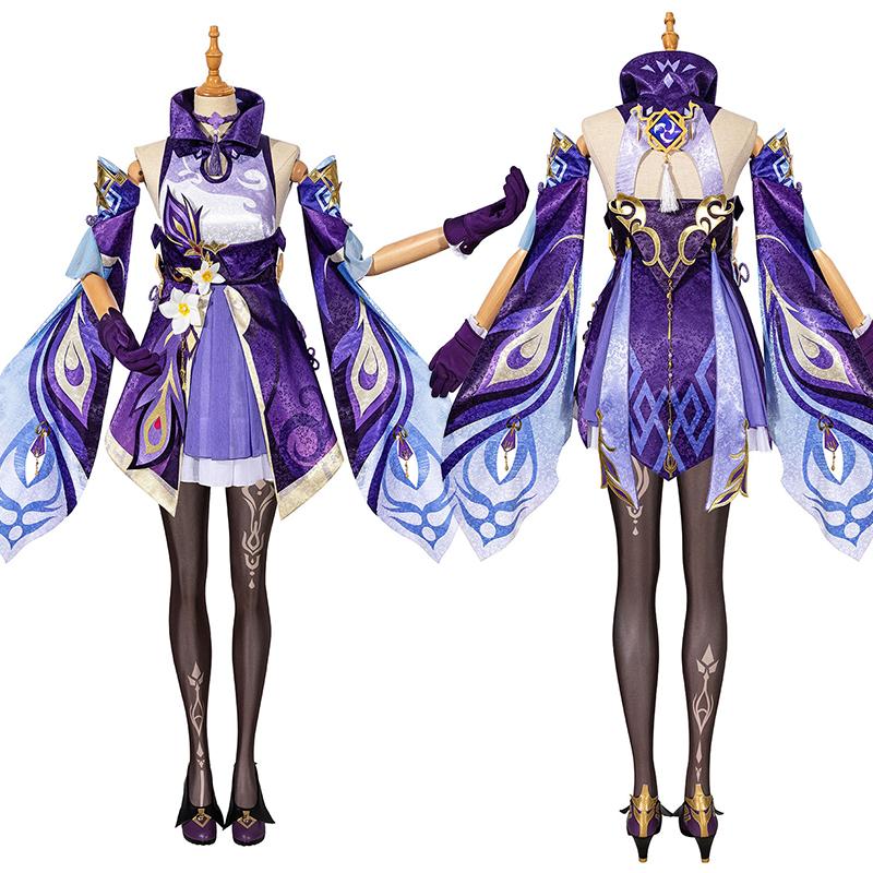 Genshin Impact Cosplay Suit Keqing Costume